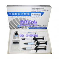 No-Mix Orthodontic Direct Bonding System 粘托槽粘结剂