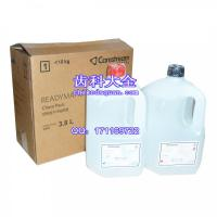 Dental Chem Pack 洗片液